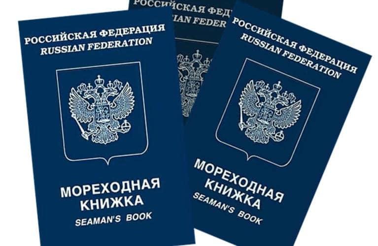 Какие документы нужны для оформления УЛМ и МК?